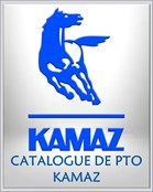 CATALOGUE DE PTO KAMAZ